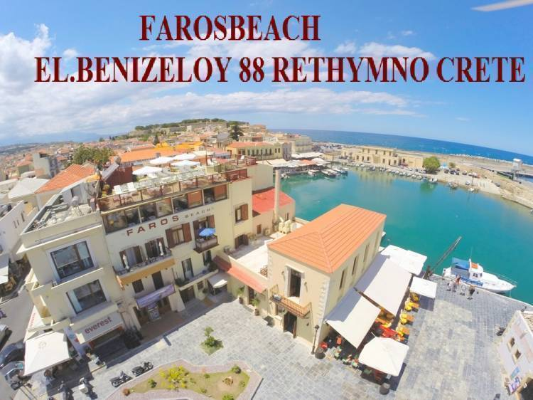 Faros Beach Hotel, Rethymnon, Greece, book budget vacations here in Rethymnon