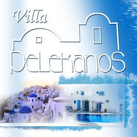 Villa Pelekanos, Santorini, Greece, Greece bed and breakfasts and hotels