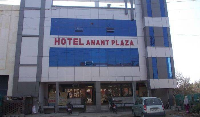Hotel Anant Plaza - Get cheap hostel rates and check availability in Agra 12 photos