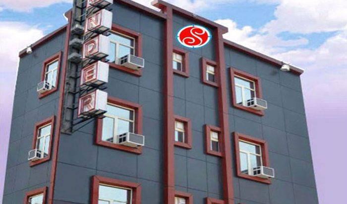 Hotel The Sunder 16 photos