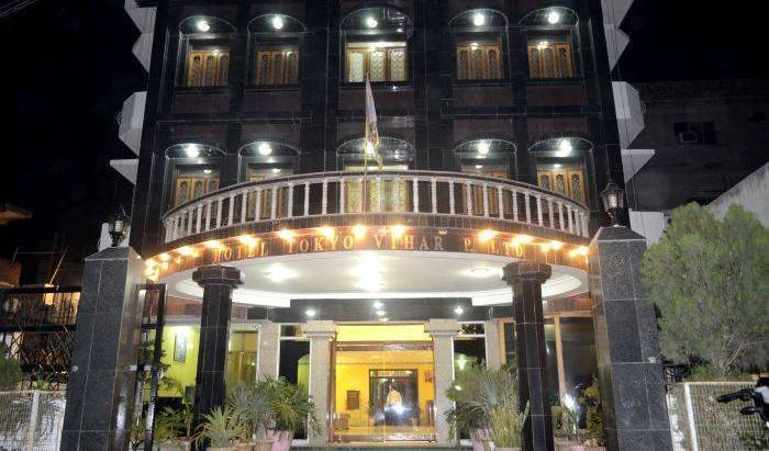 Hotel Tokyo Vihar - Search available rooms and beds for hostel and hotel reservations in Bodh Gaya, hostels near hiking and camping 17 photos
