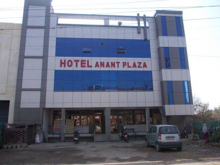 Hotel Anant Plaza, Agra, India, India hostels and hotels