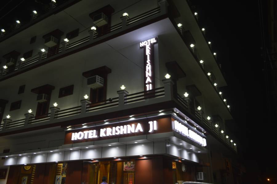 Hotel Krishna Ji, Haridwar, India, India hostels and hotels