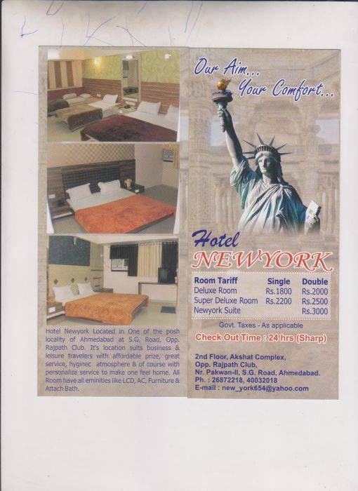 Hotel New York, Ahmadabad, India, India bed and breakfasts and hotels