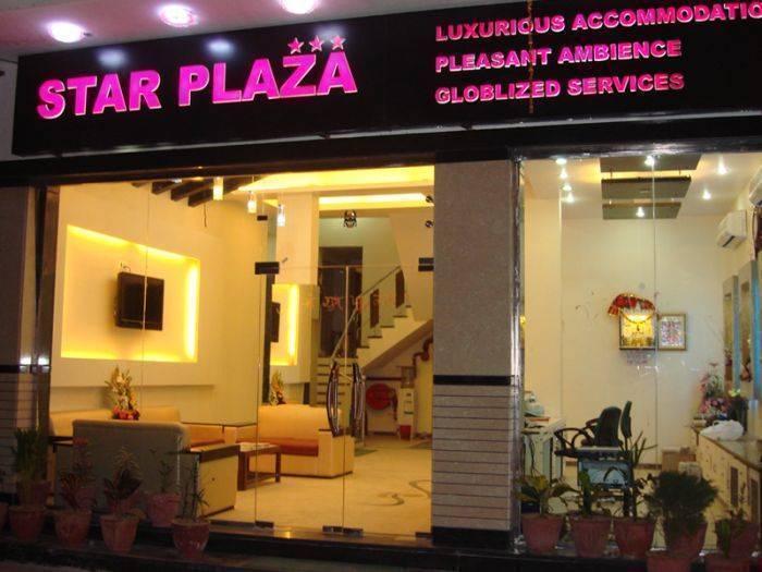 Hotel Star Plaza, New Delhi, India, India hostels and hotels