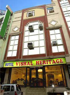 Hotel Vishal Heritage, New Delhi, India, India bed and breakfasts and hotels