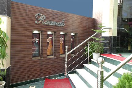 Raunak Plaza, New Delhi, India, India hostels and hotels