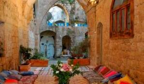 Fauzi Azar Inn - Search for free rooms and guaranteed low rates in Nazareth, youth hostel 4 photos
