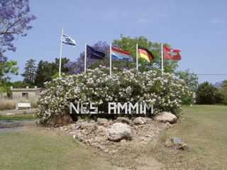 Nes Ammim Guesthouse, Nes `Ammim, Israel, Israel hostels and hotels