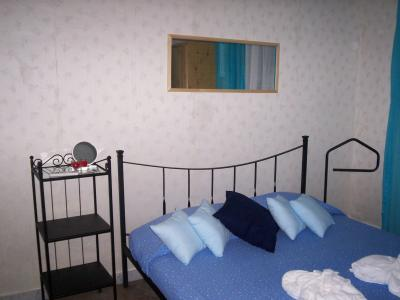 Appart Bed San Pietro Frittatadellazia, Rome, Italy, top rated travel and bed & breakfasts in Rome