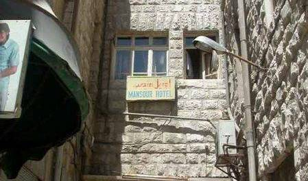 Mansour Hostel - Search available rooms and beds for hostel and hotel reservations in Amman, youth hostel 7 photos