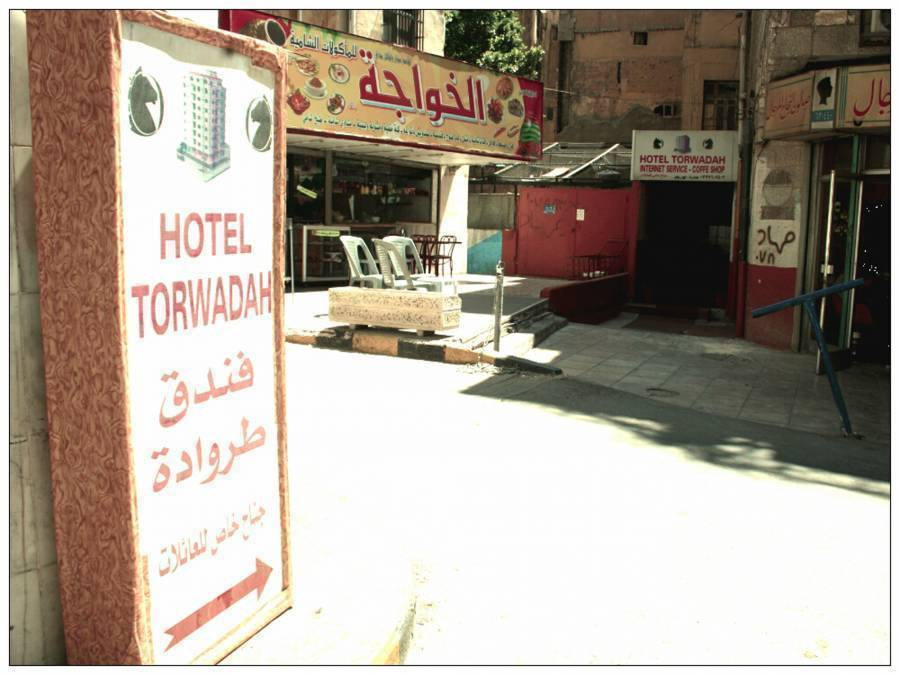 Torwadah Hotel, Amman, Jordan, travel intelligence and smart tourism in Amman