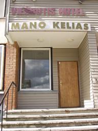 Guest House 'Mano Kelias', Vilnius, Lithuania, cheap deals in Vilnius