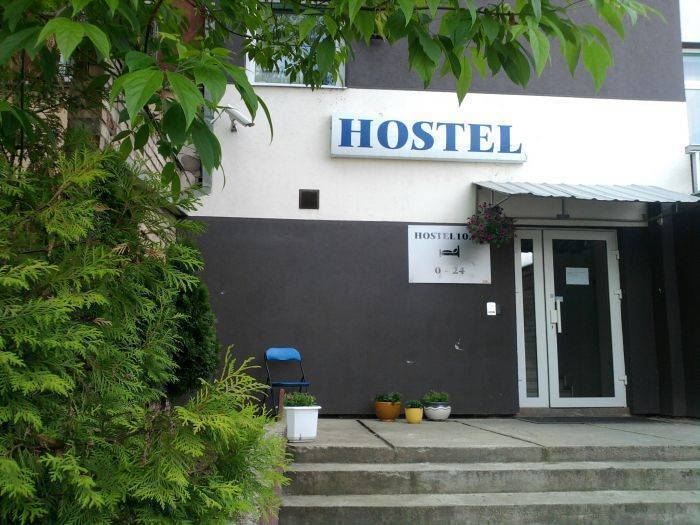 Hostel10, Kaunas, Lithuania, Lithuania bed and breakfasts and hotels