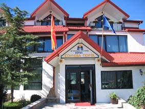 Hotel  Sonceva Porta, Ohrid, Macedonia, fishing and watersports vacations in Ohrid