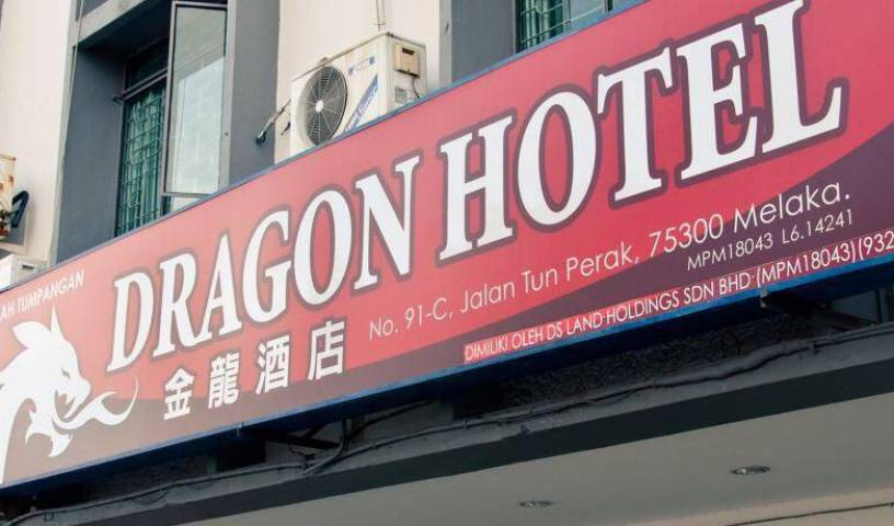 Dragon Hotel - Search for free rooms and guaranteed low rates in Melaka 9 photos