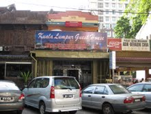 Kuala Lumpur Guest House, Kuala Lumpur, Malaysia, Malaysia 床和早餐和酒店