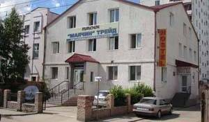 Traveler's Paradise Hostel - Search available rooms and beds for hostel and hotel reservations in Ulaanbaatar 4 photos