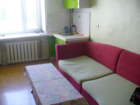 Nomadicway Guesthouse, Ulaanbaatar, Mongolia, find many of the best bed & breakfasts in Ulaanbaatar