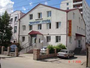 Traveler's Paradise Hostel, Ulaanbaatar, Mongolia, Mongolia bed and breakfasts and hotels