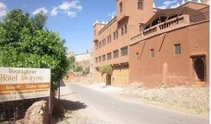 Hotel Awayou - Search for free rooms and guaranteed low rates in Kelaat Mgouna, female friendly hostels and cheap hotels 1 photo