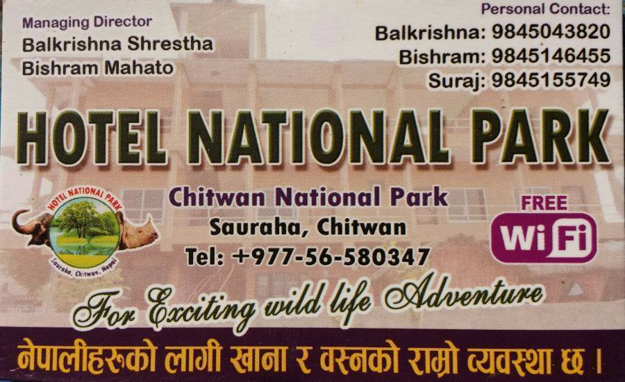 Hotel National Park, Bharatpur, Nepal, top places to visit in Bharatpur