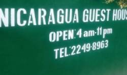 Nicaragua Guest House - Search for free rooms and guaranteed low rates in Managua 14 photos
