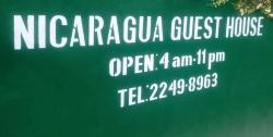 Nicaragua Guest House, Managua, Nicaragua, Nicaragua hostels and hotels