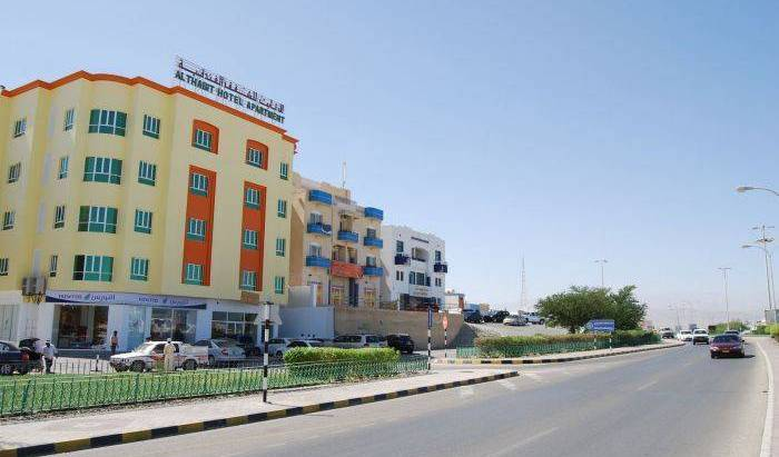 Al Thabit Hotel Apartment - Get cheap hostel rates and check availability in Sur 55 photos