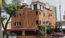 Torreblanca Hotel - Search for free rooms and guaranteed low rates in Lima 6 photos