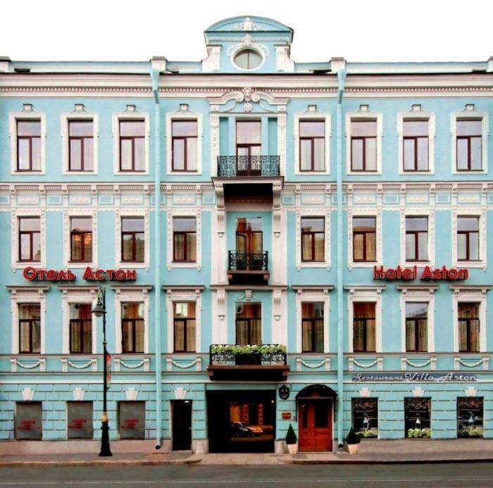 Aston, Saint Petersburg, Russia, Russia bed and breakfasts and hotels