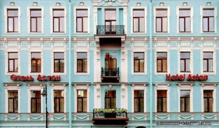 Aston - Get cheap hostel rates and check availability in Saint Petersburg 2 photos
