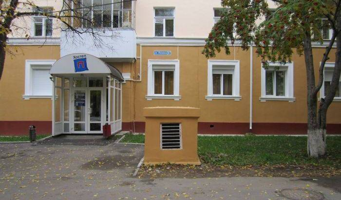 Hostel P - Get cheap hostel rates and check availability in Perm' 11 photos