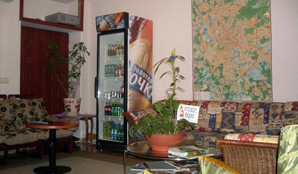 Oasis Hostel - Search available rooms and beds for hostel and hotel reservations in Moscow 7 photos