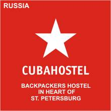 CubaHostel, Saint Petersburg, Russia, Russia hostels and hotels