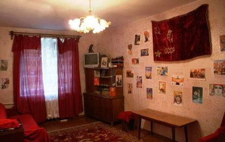 If Hostel, Irkutsk, Russia, Russia hostels en hotels