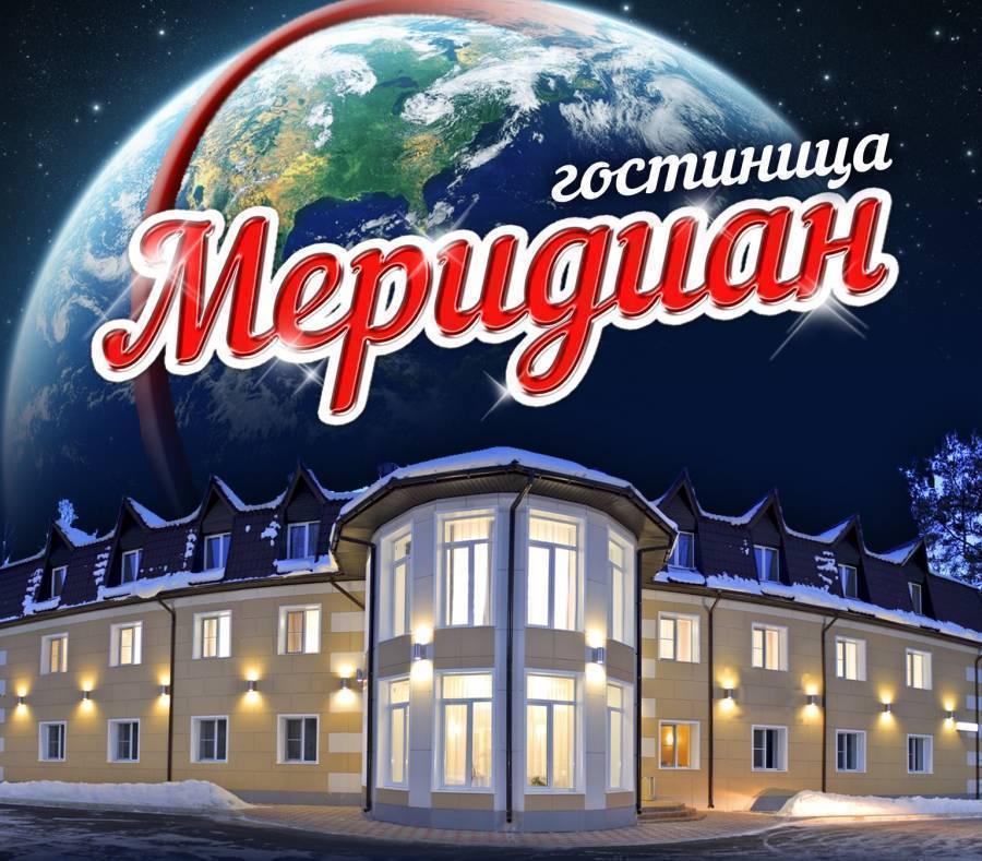 Meridian Hotel, Irkutsk, Russia, Russia hostels and hotels