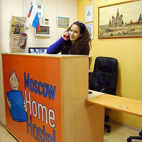 Moscow Home-Hostel, Moscow, Russia, Russia hostels and hotels