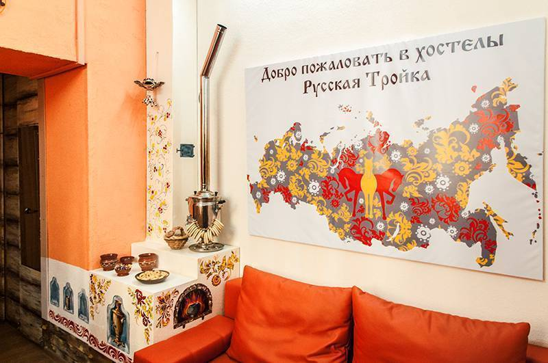 Russkaya Troyka Hostel, Saint Petersburg, Russia, Russia hostels and hotels