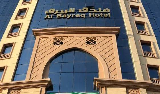 Albayraq Hotel 10 photos