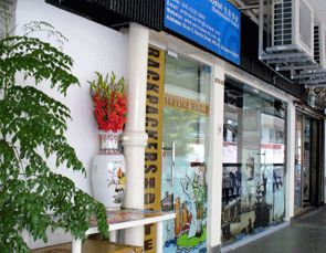 Serviceworld Hostel, Singapore, Singapore, Singapore hostels and hotels