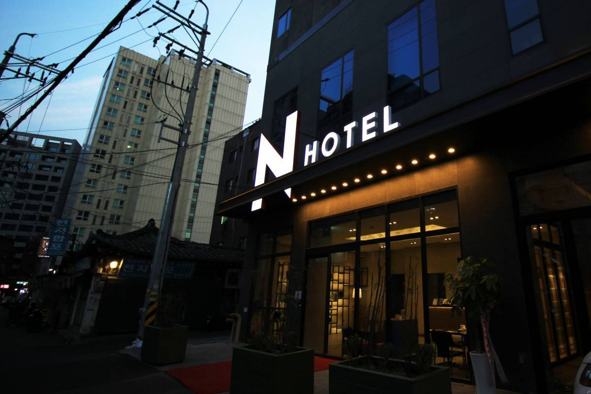 Seoul N Hotel, Seoul, South Korea, tourist class bed & breakfasts in Seoul