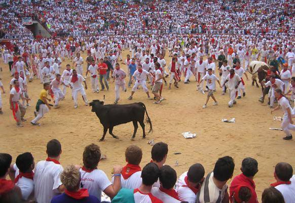 The Bull Run, Pamplona, Spain, more hostel choices for great vacations in Pamplona