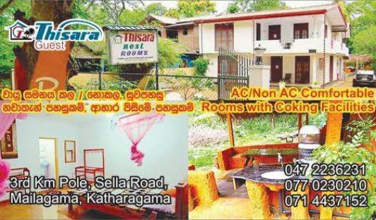 Thisara Guest Hotel - Search for free rooms and guaranteed low rates in Kataragama, more hostels in more locations in Tissamaharama, Sri Lanka 9 photos