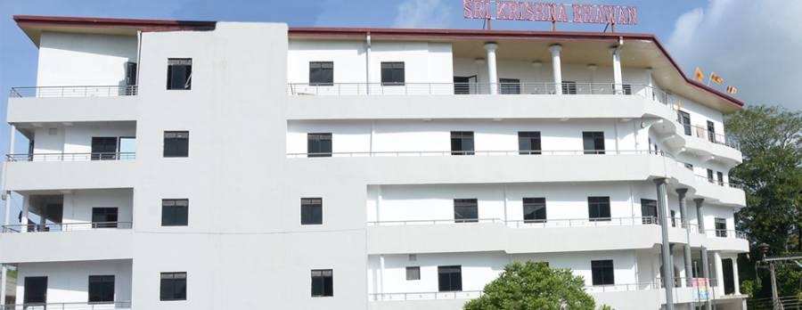 Sri Krishna Bhavan Cultural Hall and Hot, Hatton, Sri Lanka, Sri Lanka hostels and hotels