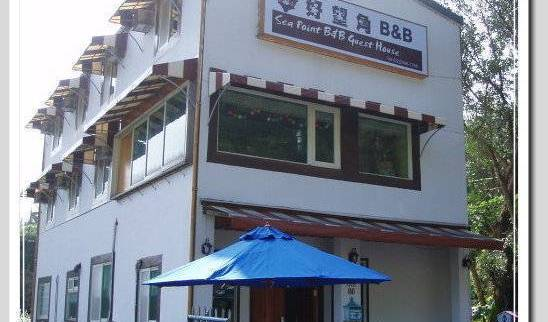 Seapoint B and B Guest House - Search for free rooms and guaranteed low rates in Ch'i-li-an, big savings on hostels 7 photos