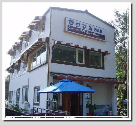 Seapoint B and B Guest House, Ch'i-li-an, Taiwan, Taiwan bed and breakfasts and hotels