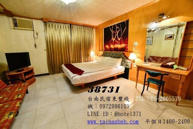 Tainan Dongfeng Hostel, Tainan, Taiwan, Taiwan hostels and hotels