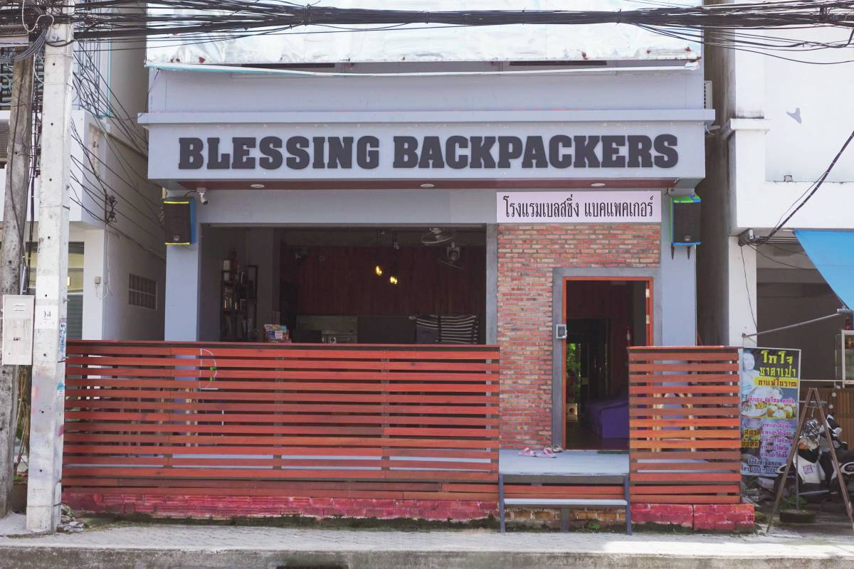 Blessing Backpackers, Ko Phangan, Thailand, Thailand hostels and hotels