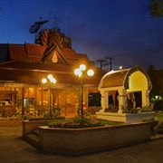 Changpuak Hotel, Chiang Mai, Thailand, Thailand bed and breakfasts and hotels